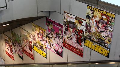 yurikamo_p1.jpg