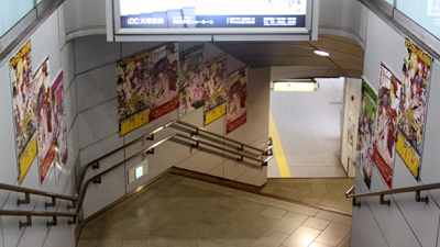 yurikamo_p2.jpg